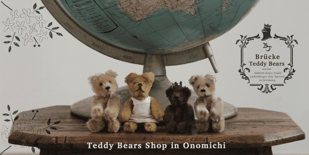 BRÜCKE TEDDY BEARS_image